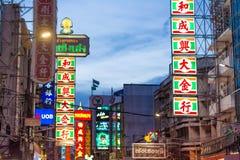 Chinatown w Tajlandia Zdjęcia Royalty Free