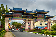 Chinatown welcome gate in Kuching Royalty Free Stock Photography
