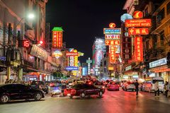 Chinatown Yaowarat Rd przy nocą, Bangkok, Tajlandia Zdjęcie Stock