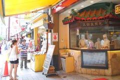 chinatown yokohama της Ιαπωνίας Στοκ Φωτογραφία