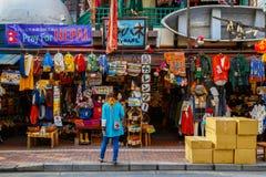 chinatown Yokohama zdjęcie royalty free