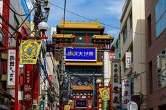 chinatown yokohama Стоковые Фото