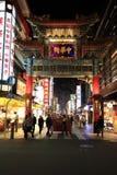 Chinatown, Yokohama, Japón Fotos de archivo libres de regalías