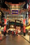Chinatown, Yokohama, Japón Foto de archivo