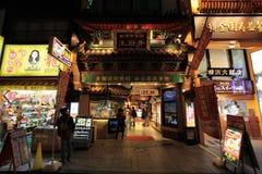 Chinatown, Yokohama, Japón Imagen de archivo libre de regalías
