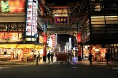Chinatown, Yokohama, Japón Imagenes de archivo