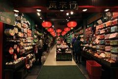 Chinatown, Yokohama, Japan Royalty-vrije Stock Foto's