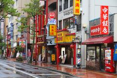 Chinatown, Yokohama Royalty Free Stock Photography
