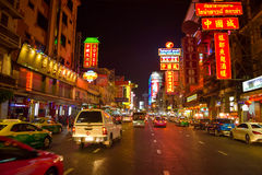 Chinatowns are among the most visited neighbourhoods around the world Royalty Free Stock Images
