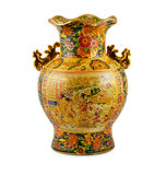 Chine vase gold Stock Image
