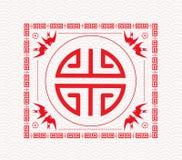 Chinees Art Elements royalty-vrije illustratie