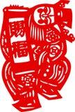Chinees Artistiek Patroon Royalty-vrije Stock Afbeeldingen