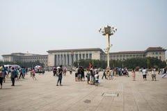 Chinees Azië, Peking, de Grote Zaal van de mensen Royalty-vrije Stock Afbeelding