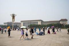 Chinees Azië, Peking, de Grote Zaal van de mensen Royalty-vrije Stock Fotografie
