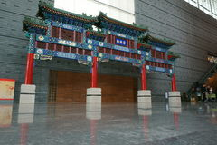 Chinees Azië, Peking, het hoofdmuseum, het oude kapitaal van historische en culturele tentoonstelling de van Peking, Stock Fotografie