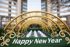 Chinees Azië, Peking, Nieuwjaardecoratie, moderne architectuur Stock Foto
