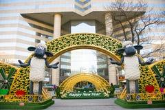 Chinees Azië, Peking, Nieuwjaardecoratie, moderne architectuur Royalty-vrije Stock Foto's