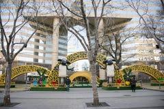 Chinees Azië, Peking, Nieuwjaardecoratie, moderne architectuur Royalty-vrije Stock Afbeeldingen