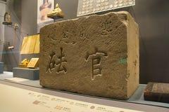 Chinees Azië, Peking, het hoofdmuseum, het oude kapitaal van historische en culturele tentoonstelling de van Peking, Royalty-vrije Stock Afbeelding