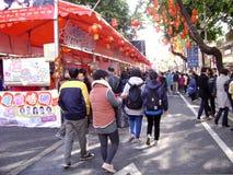 Chinees de Lentefestival in Guangzhou 2016 Royalty-vrije Stock Afbeeldingen