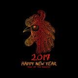 Chinees dierenriemsymbool van het jaar van 2017 Royalty-vrije Illustratie