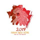 Chinees dierenriemsymbool van het jaar van 2017 Stock Illustratie