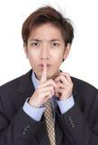 Chinees discretieportret stock foto's