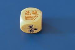 Chinees dobbelt met blauwe achtergrond Royalty-vrije Stock Afbeeldingen