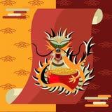 Chinees draaksymbool van rijkdom en wijsheids vectorillustratie Stock Afbeeldingen