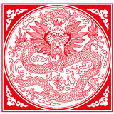 Chinees Dragon Pattern Stock Afbeelding
