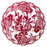 Chinees Gelukkig de vissenontwerp van de Grungestijl vector illustratie