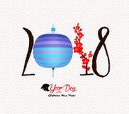 Chinees Gelukkig Nieuwjaar van de Hond 2018 Maannieuwjaarlantaarn en bloesem Stock Afbeelding