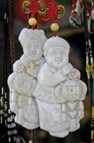 Chinees Gelukkig Paar Royalty-vrije Stock Afbeelding