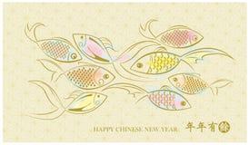 Chinees Haannieuwjaar stock illustratie