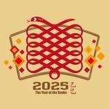 Chinees Jaar van de Slang 2025 Stock Foto