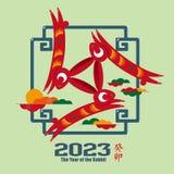 Chinees Jaar van het Konijn 2023 Stock Afbeeldingen