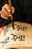 Chinees karakter Stock Fotografie