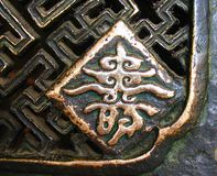 Chinees karaktershou (levensduur, lange slagbeurten) Royalty-vrije Stock Afbeeldingen