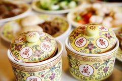 Chinees koninklijk vaatwerk Royalty-vrije Stock Afbeelding