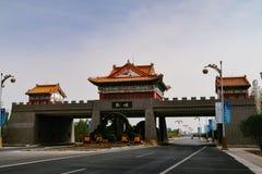 Chinees landschap stock afbeeldingen