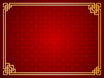 Chinees Malplaatje royalty-vrije illustratie