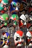 Chinees masker Royalty-vrije Stock Afbeeldingen