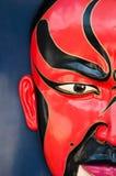 Chinees masker Stock Foto