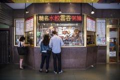 Chinees meeneemvoedsel Royalty-vrije Stock Afbeeldingen