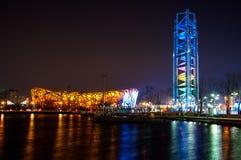 Chinees Nationaal Stadion bij nacht Royalty-vrije Stock Afbeeldingen
