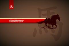 Chinees nieuw jaar 2014 vector illustratie