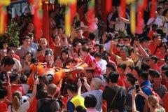 2017 Chinees nieuw jaar Royalty-vrije Stock Foto