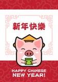 Chinees nieuw jaar 2019 De kaartmalplaatje van de groet Gestileerd varken in traditionele hoed met een gift Gunstig jaar van het  royalty-vrije stock afbeelding