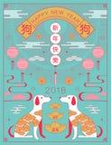 Chinees nieuw jaar, 2018, groeten, kalender, Jaar van de hond, Royalty-vrije Stock Afbeeldingen