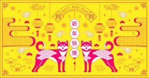 Chinees nieuw jaar, 2018, groeten, Jaar van de hond, Translati Stock Fotografie